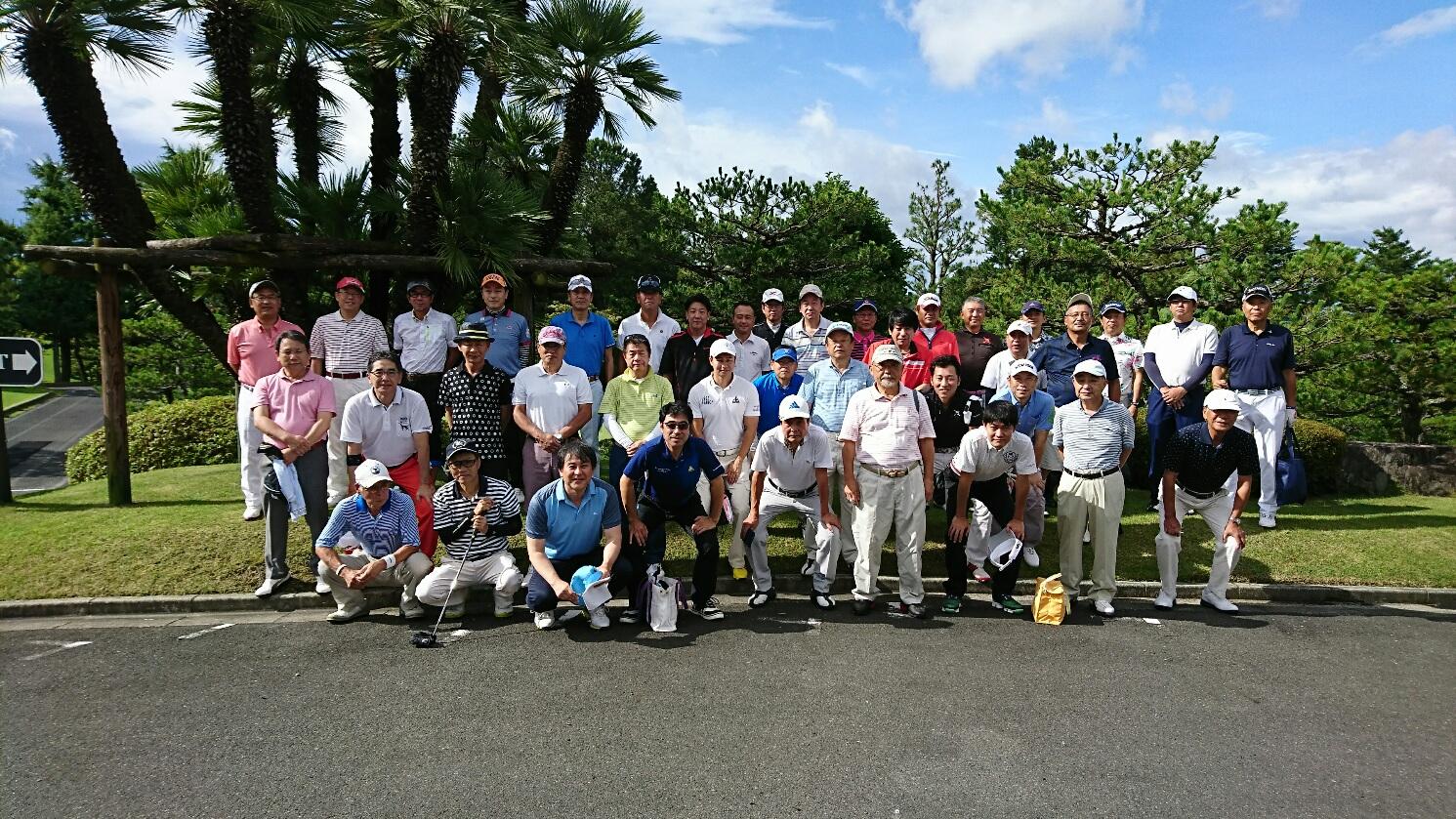 第二回合同ゴルフコンペ